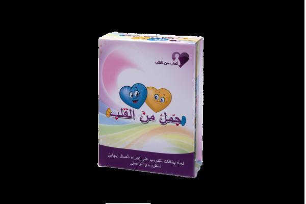 משפטים ערבית