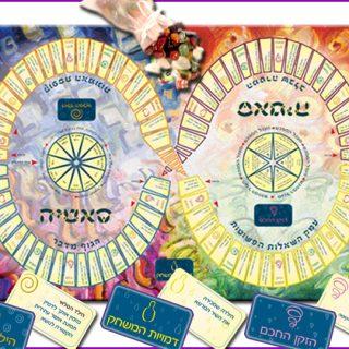 סאטיה - משחק מודעות והתבוננות