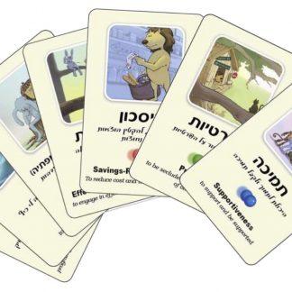 משחק מה שחשוב ערכים קלפים פתוחים