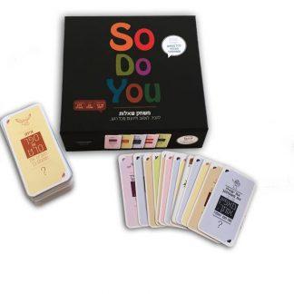 סו דו יו משחק חברתי לכל המשפחה