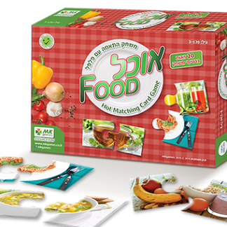 אוכל - משחק מודעות לתזונה בגיל הרך