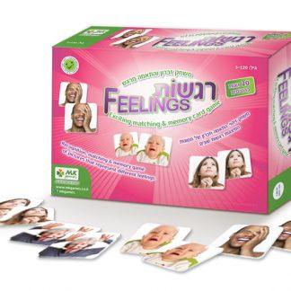משחק רגשות לפיתוח הבחנה חזותית וזיכרון