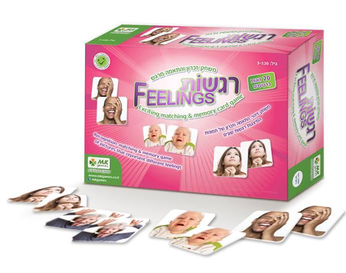 רגשות משחק לזיהוי רגשות ופיתוח הבחנה חזותית