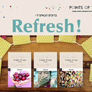 קלפים לאימון ומודעות עצמית - Refresh