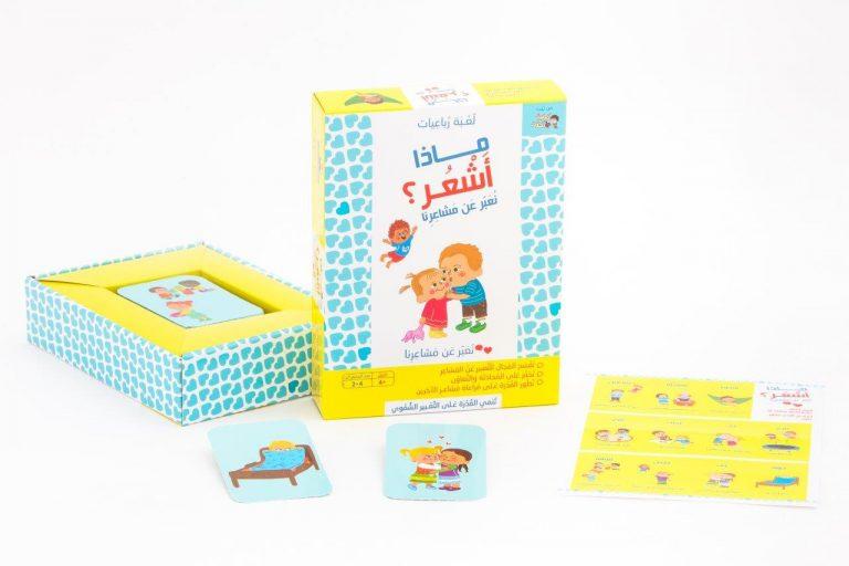 קלפים בערבית לגיל הרך