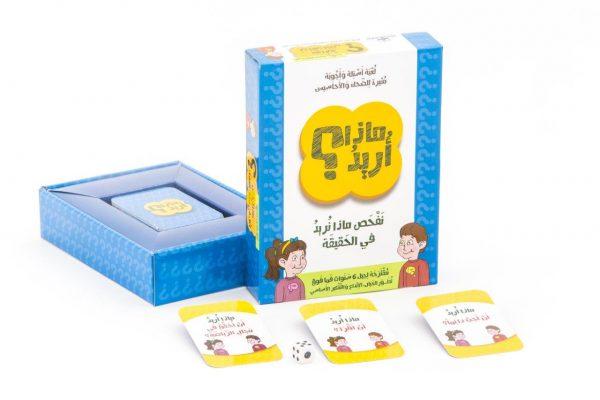 משחק לתקשורת משפחתית בערבית