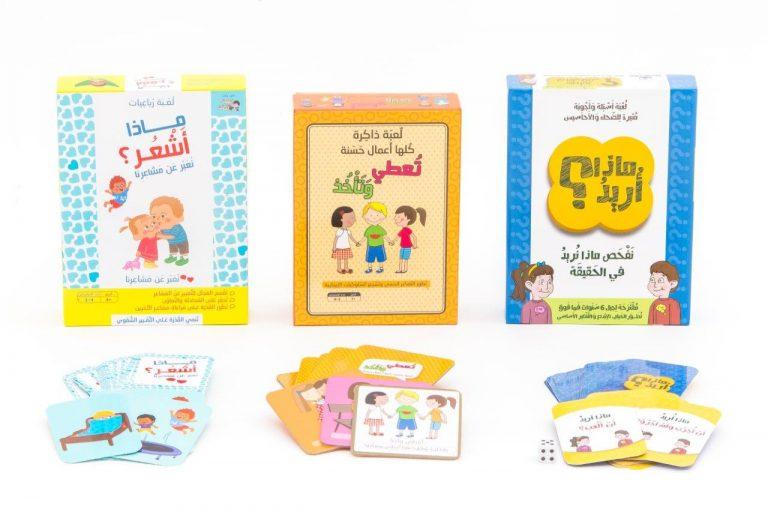 רגשות בערבית