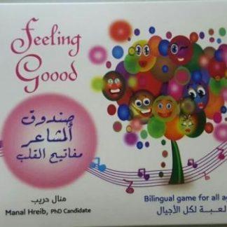 קלפי רגשות בערבית ובאנגלית Feeling Good