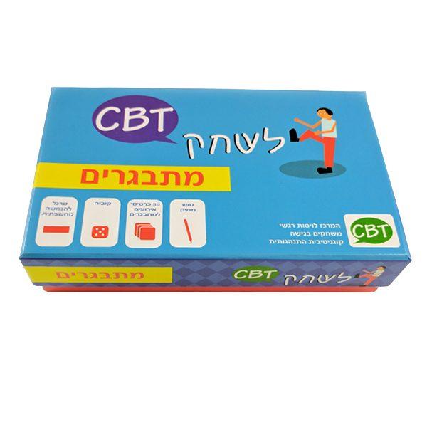 לשחק CBT עם מתבגרים