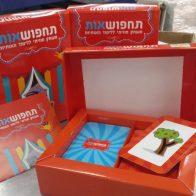 תחפושאות - משחק ללימוד האותיות ולרכישת הקריאה