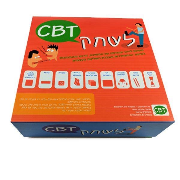 לשחק CBT