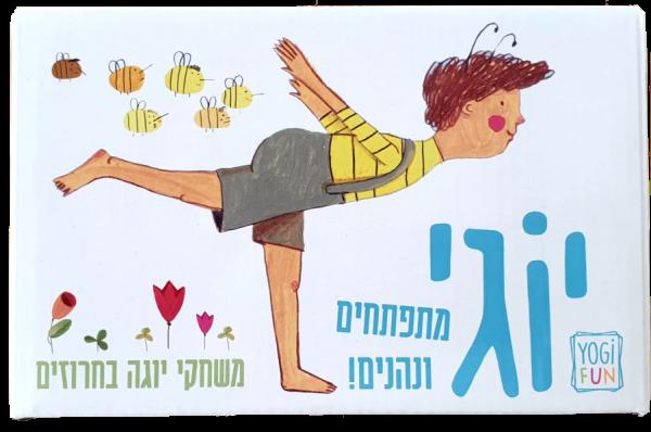 יוגי קלפי יוגה ותנועה לילדים