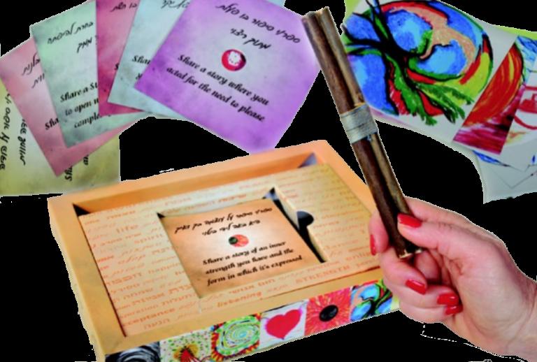 מחוברים בלב קלפים לתקשורת מקרבת