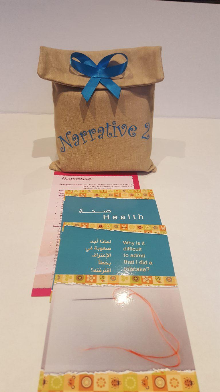 קלפי נרטיבحكاية Narrative בערבית