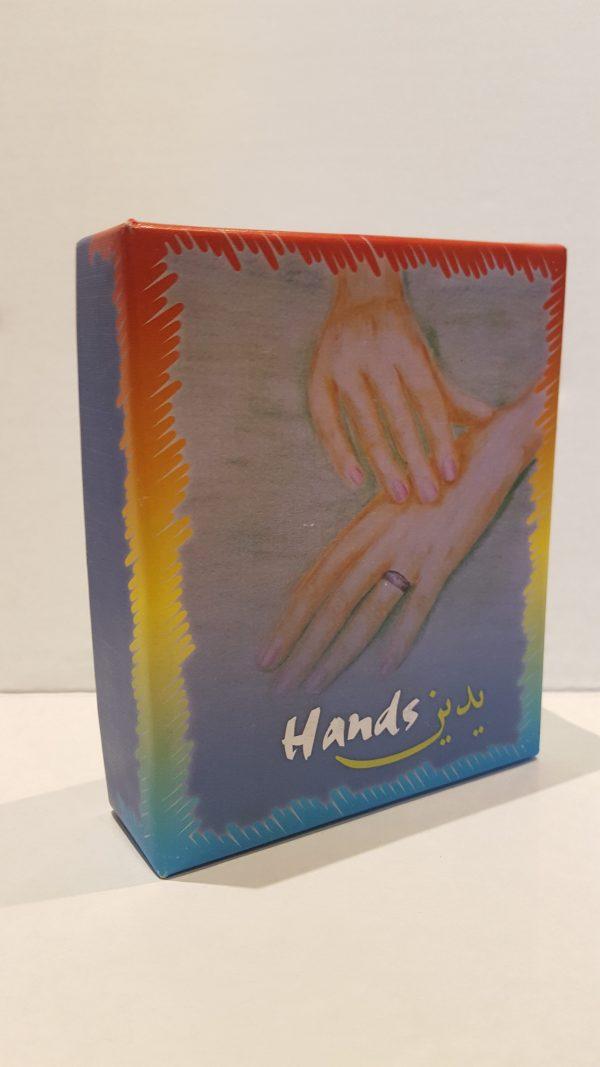 ידייםHandsايدي קלפי טיפול לנשים