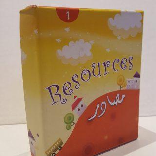 קלפימשאבים בערביתResources مصادر