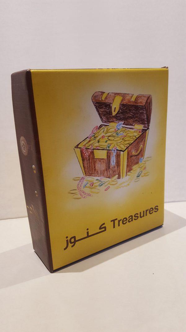 אוצרות Treasuresكنوز