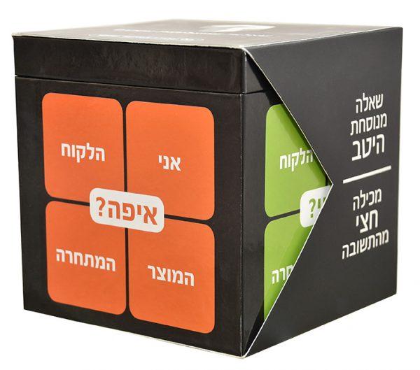 מודל הקוביה משחק למיקוד עסקי