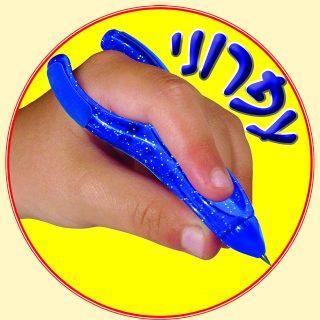 עפרוני העיפרון אחיזה נכונה ונוחה לכתיבה