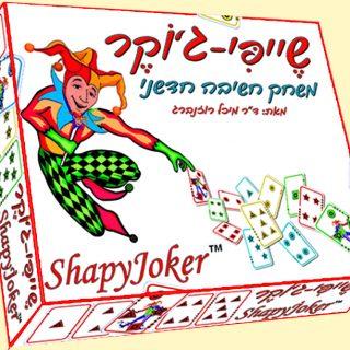 שייפי-ג'וקר - משחק חשיבה חברתי