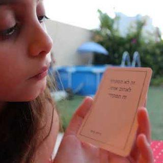 טלי שטרם קלפים טיפוליים לילדים