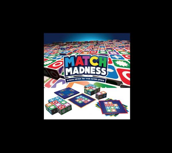 מאצ'מדנס משחק לפיתוח חשיבה חזותית