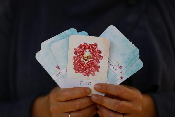 אפשרויות נפתחות קלפים טיפוליים למודעות עצמית