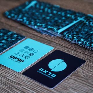 קלפים לזוגות קלפים להיכרות