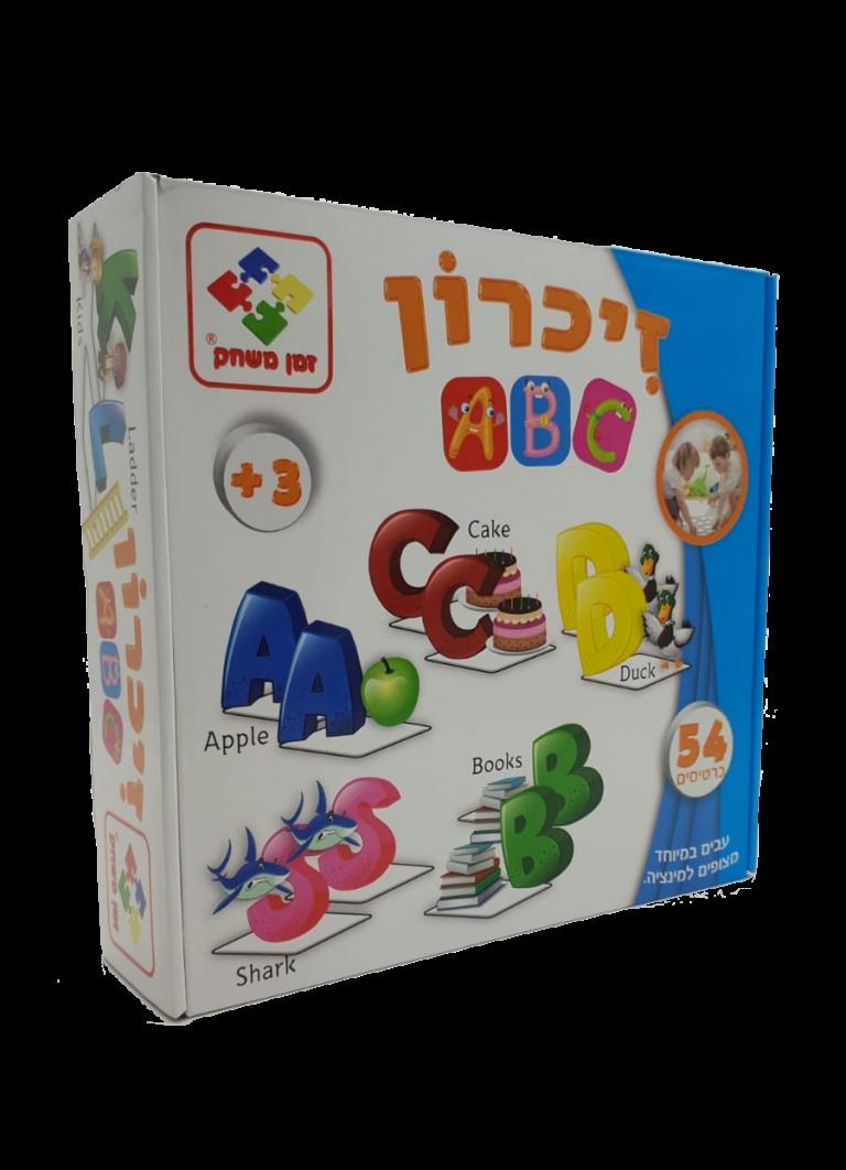 זיכרון ABC לימוד אנגלית בגיל הרך