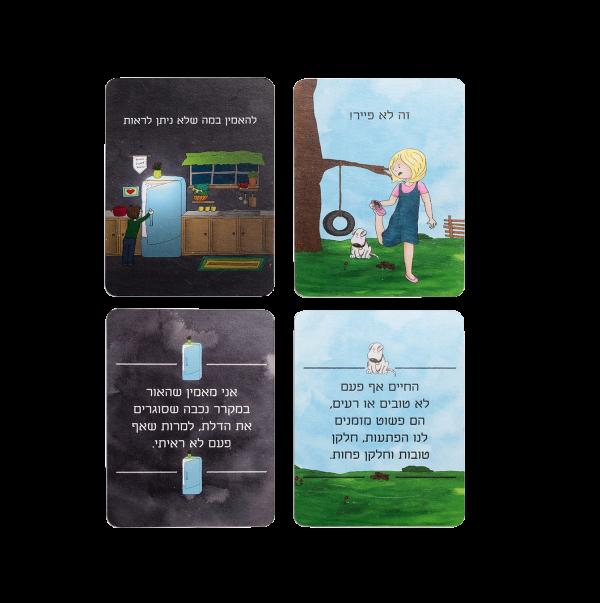 מחשבות קטנות קלפים טיפוליים למשפחה