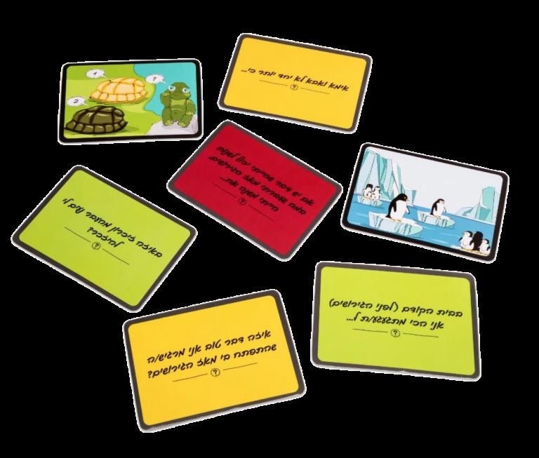 מדברים גירושים משחק קלפים לטיפול משפחתי