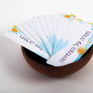 הודיות קלפים טיפוליים להכרת תודה