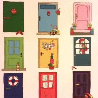 תשע דלתות משחק להורים וילדים