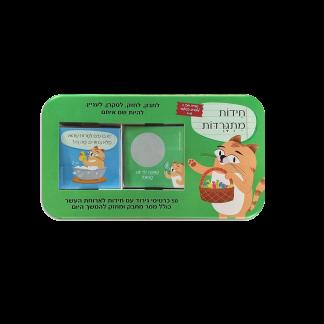 כרטיסי גירוד לילדים פינוק בוקר מעצים