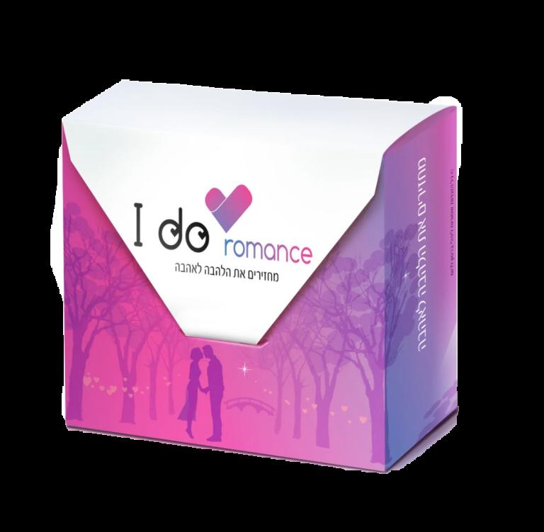 I DO ROMANCE קלפים לזוגיות רומנטית ותשוקה בוערת