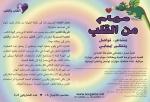 box arabic